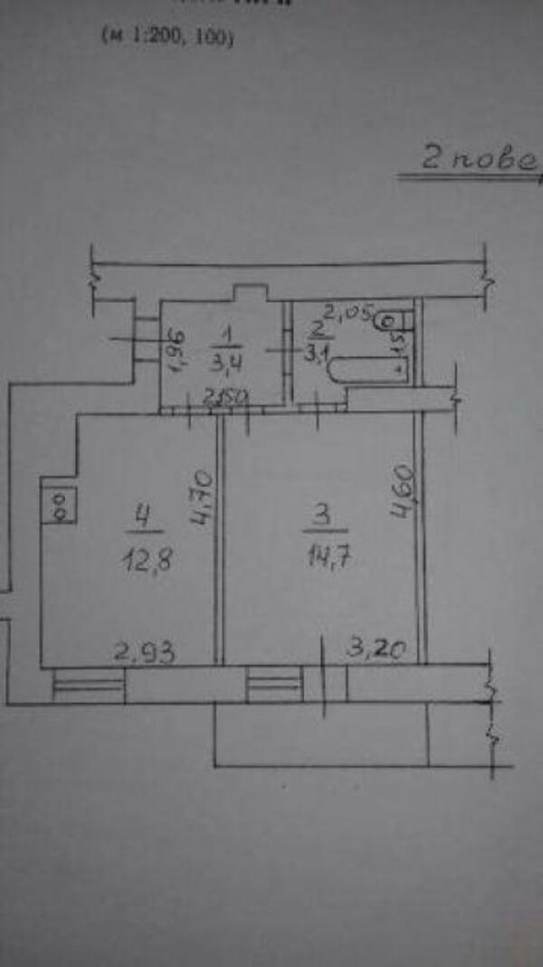 1 комнатная квартира, Харьков, ХТЗ, Архитектора Алешина (Орджоникидзе пр.) (485309 1)