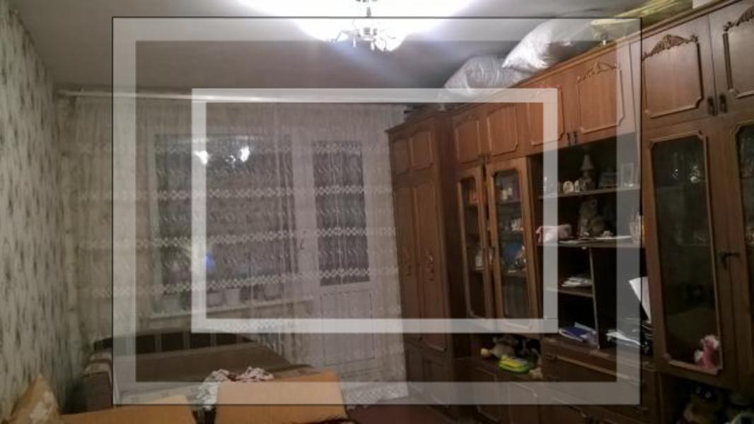 2 комнатная квартира, Харьков, Южный Вокзал, Полтавский Шлях (485455 6)