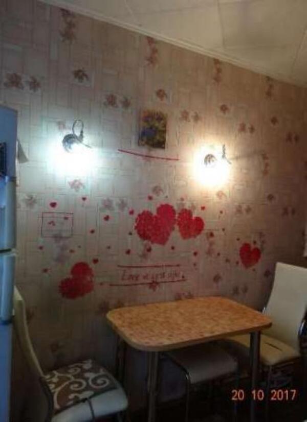 2 комнатная квартира, Харьков, Южный Вокзал, Верховский пер. (485466 5)