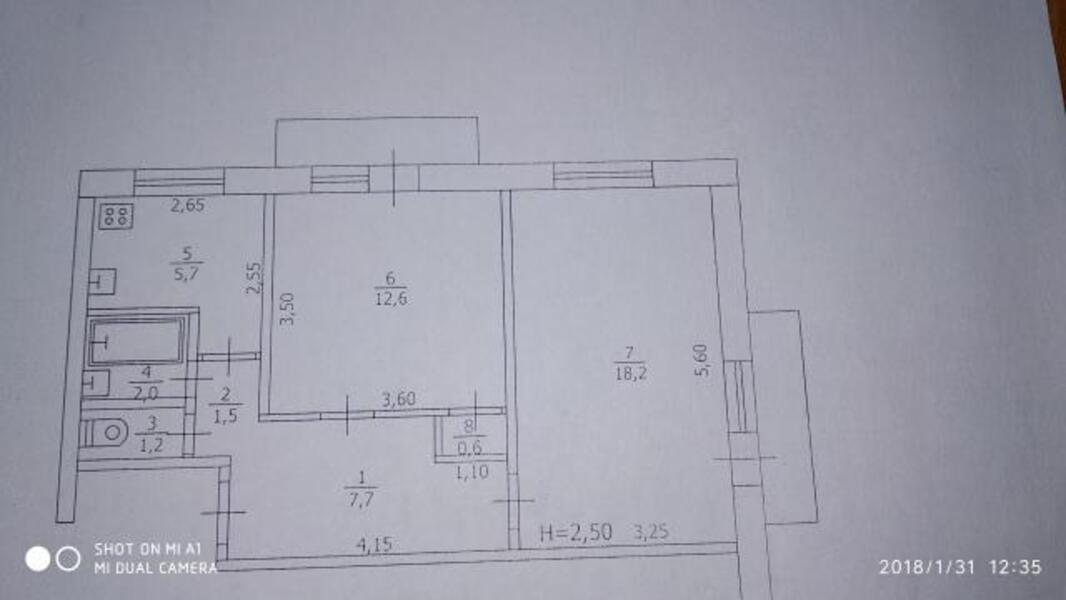 2 комнатная квартира, Чугуев, Харьковская (Ленина, Советская, Артема), Харьковская область (486094 1)