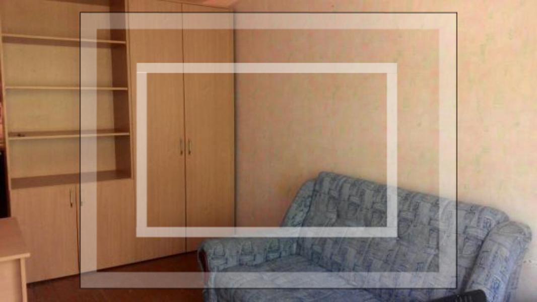 1 комнатная гостинка, Харьков, Сосновая горка, Клочковская (486862 4)