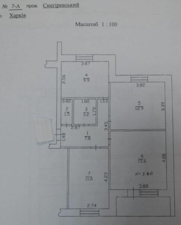 3 комнатная квартира, Харьков, Новые Дома, Снегиревский пер. (488524 1)