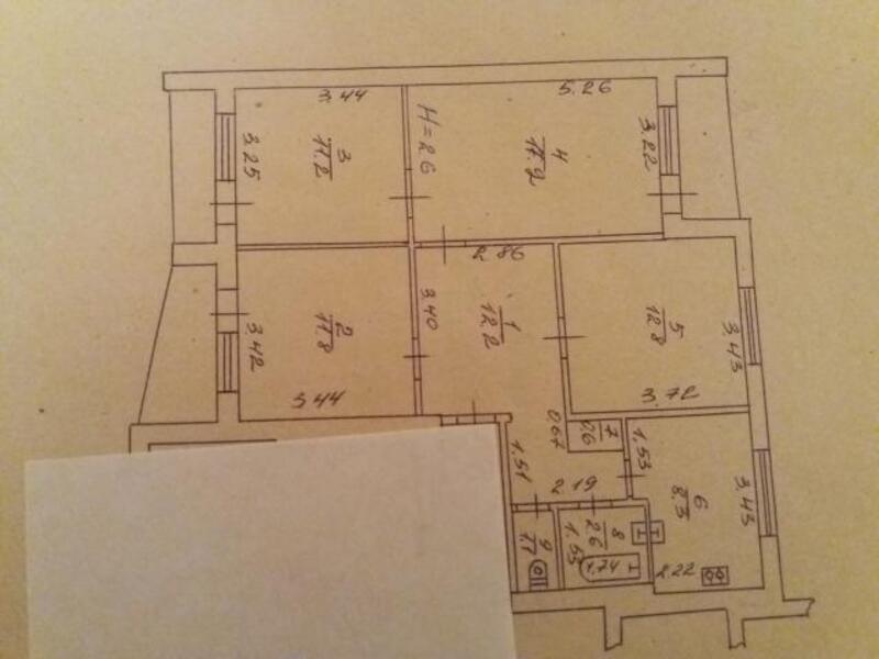 3 комнатная квартира, Харьков, ЦЕНТР, Искусств (Краснознаменная, Червонопрапорная) (489251 1)