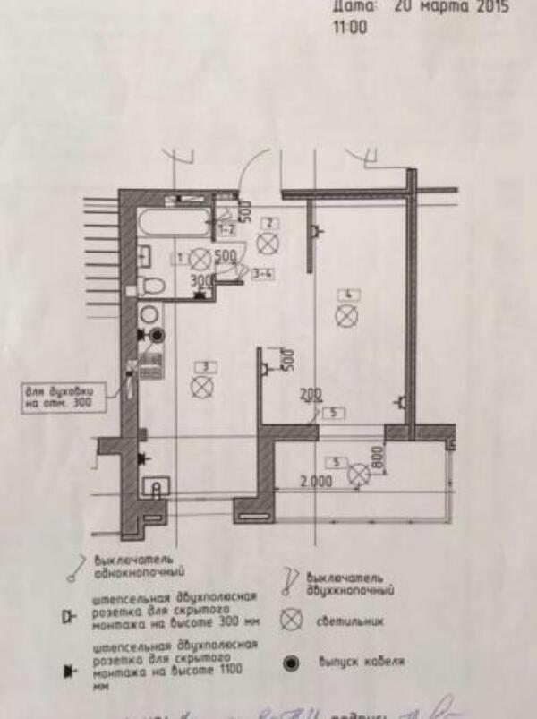 1 комнатная квартира, Харьков, Павлово Поле, Деревянко (489807 2)