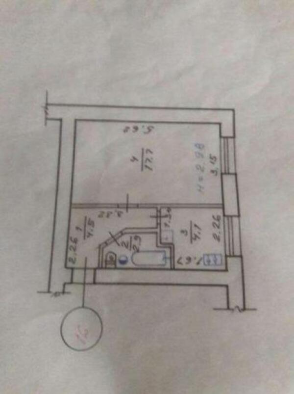2 комнатная квартира, Харьков, Павлово Поле, 23 Августа (Папанина) (489832 1)