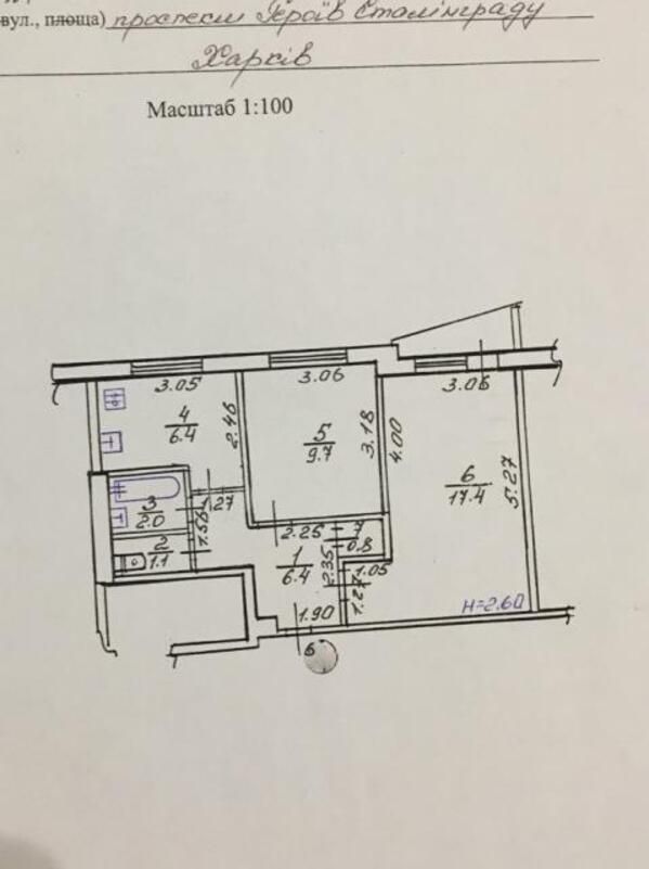 3 комнатная квартира, Харьков, Новые Дома, Танкопия (489974 1)