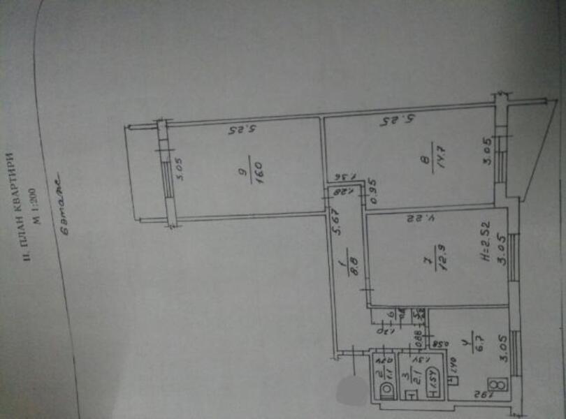 3 комнатная квартира, Харьков, Холодная Гора, Полтавский Шлях (490016 1)