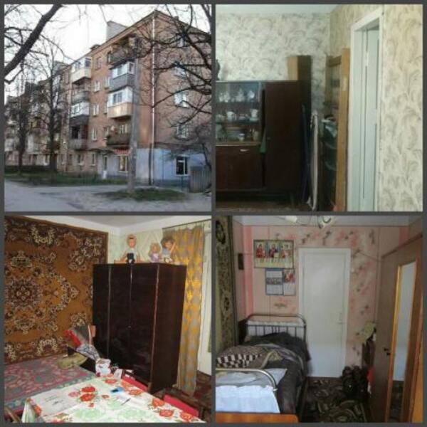 2 комнатная квартира, Харьков, Павлово Поле, 23 Августа (Папанина) (490075 1)