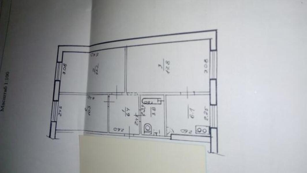 3 комнатная квартира, Харьков, Салтовка, Гвардейцев Широнинцев (490158 1)