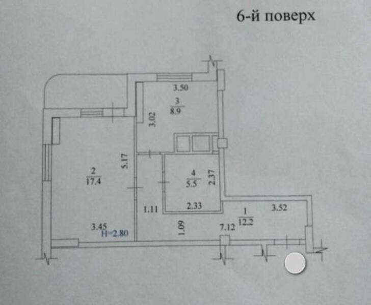 2 комнатная квартира, Харьков, Алексеевка, Домостроительная (490172 1)