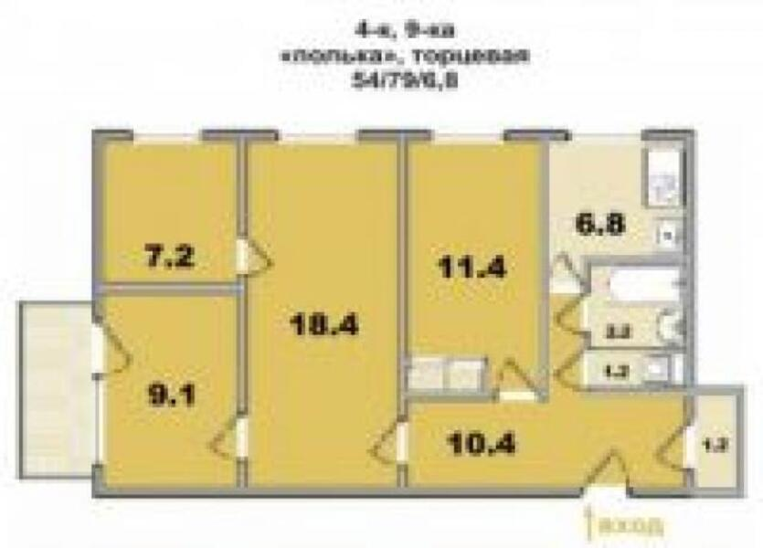 3 комнатная квартира, Харьков, Салтовка, Юбилейный пр. (50 лет ВЛКСМ пр.) (490180 2)