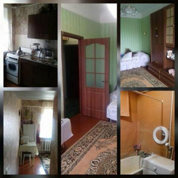 1 комнатная квартира, Харьков, Новые Дома, Московский пр т (490254 1)