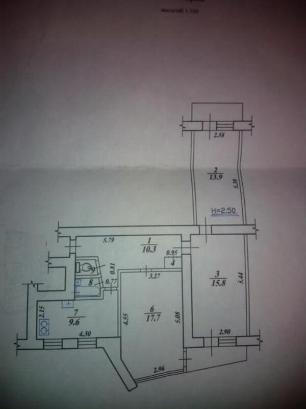 3 комнатная квартира, Харьков, Спортивная метро, Гагарина проспект (490339 1)