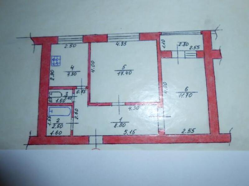 2 комнатная квартира, Дергачи, Центральная (Кирова, Ленина), Харьковская область (490340 1)