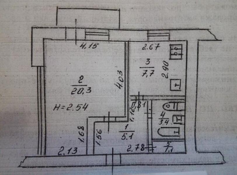 2 комнатная квартира, Харьков, Павлово Поле, Деревянко (490947 1)