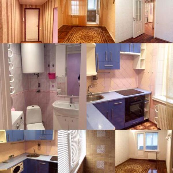 1 комнатная квартира, Харьков, Павлово Поле, Отакара Яроша (491233 1)