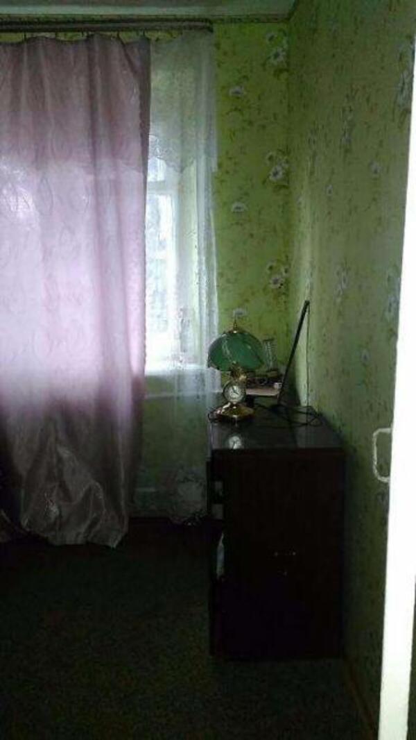 Квартира, 3-комн., Краснокутск, Краснокутский район, Московская