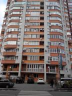 2 комнатная квартира, Харьков, Павлово Поле, Науки проспект (Ленина проспект) (491330 1)