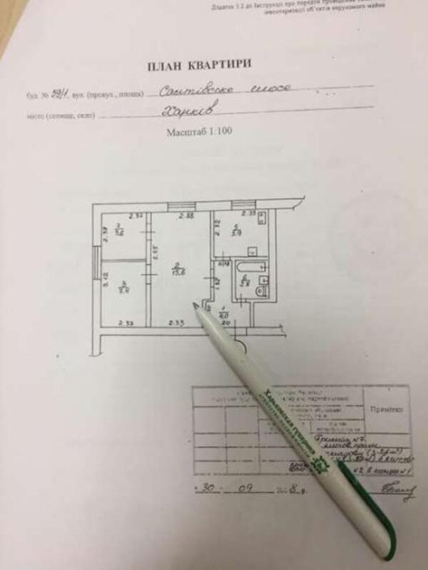 3 комнатная квартира, Харьков, Салтовка, Тракторостроителей просп. (491466 1)