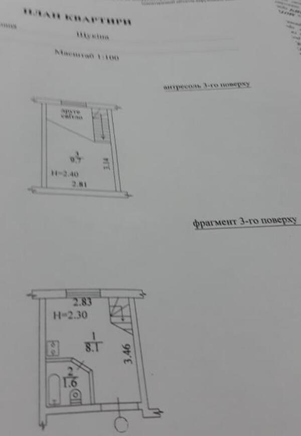 1 комнатная квартира, Харьков, ОДЕССКАЯ, Забайкальский пер. (491578 1)