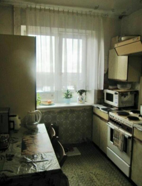 5 комнатная квартира, Харьков, НАГОРНЫЙ, Мироносицкая (491733 3)