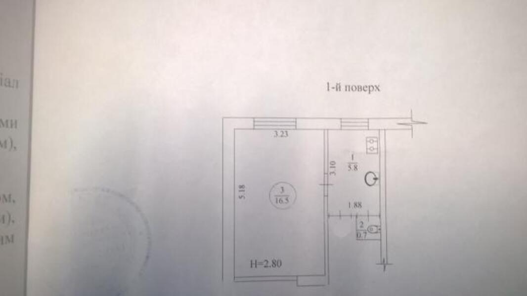 1 комнатная квартира, Харьков, ОДЕССКАЯ, Забайкальский пер. (491965 1)