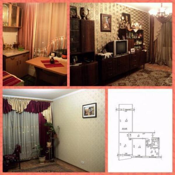 3 комнатная квартира, Харьков, ОДЕССКАЯ, Матросова (493244 2)