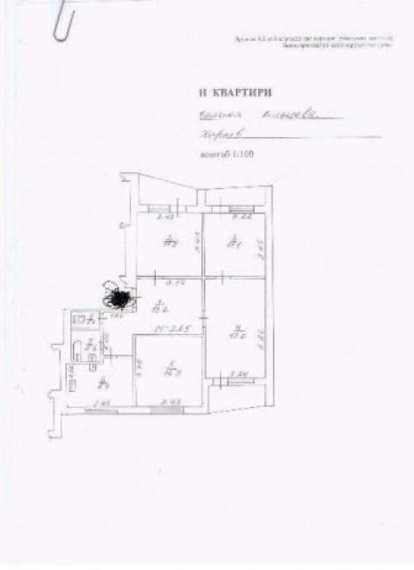4 комнатная квартира, Харьков, Горизонт, Большая Кольцевая (493407 1)