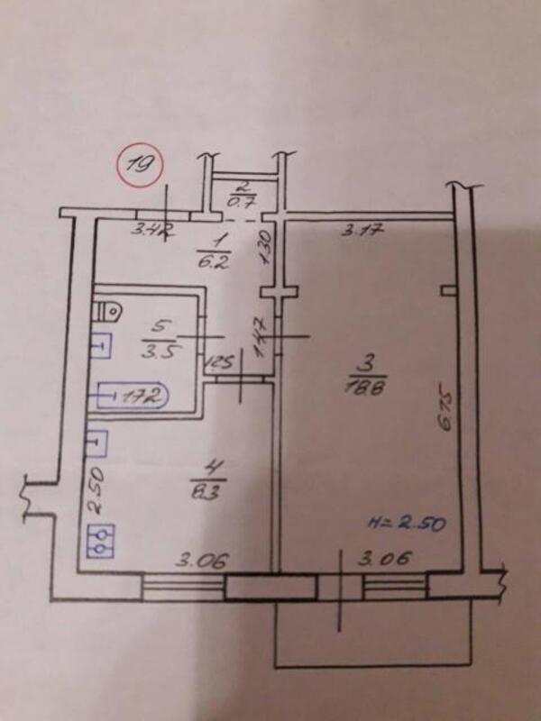 3 комнатная квартира, Харьков, Новые Дома, Льва Ландау пр. (50 лет СССР пр.) (493633 1)