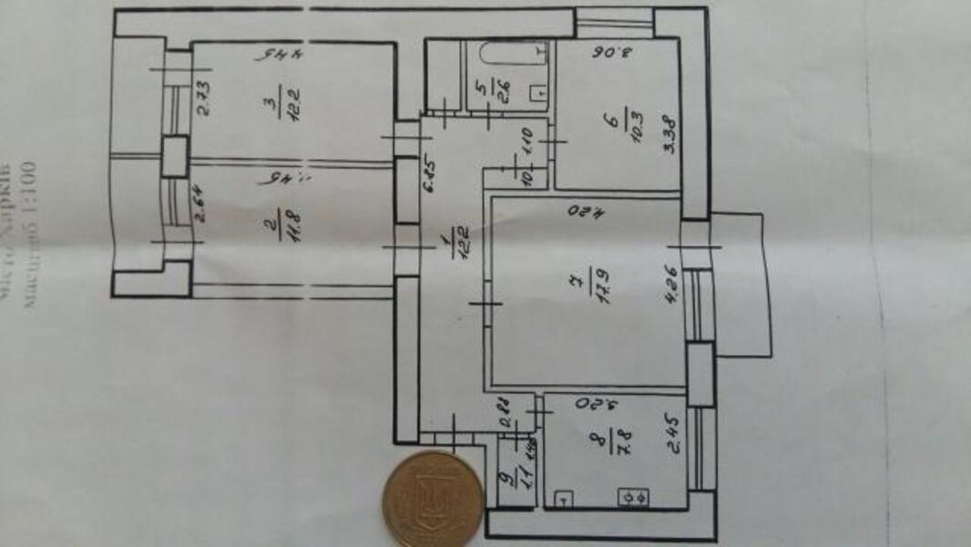 3 комнатная квартира, Харьков, Холодная Гора, Пермская (494111 1)