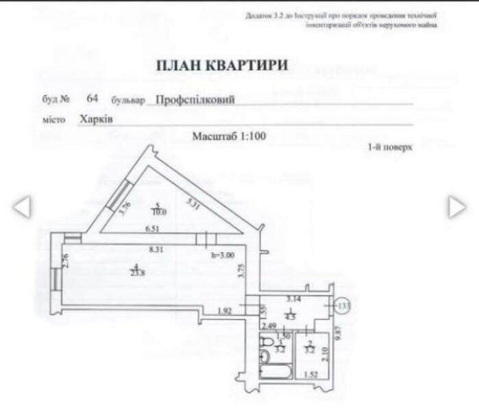 2 комнатная квартира, Харьков, Южный Вокзал, Рылеева (494330 1)