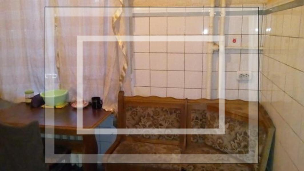 3 комнатная квартира, Харьков, НАГОРНЫЙ, Пушкинская (494540 1)