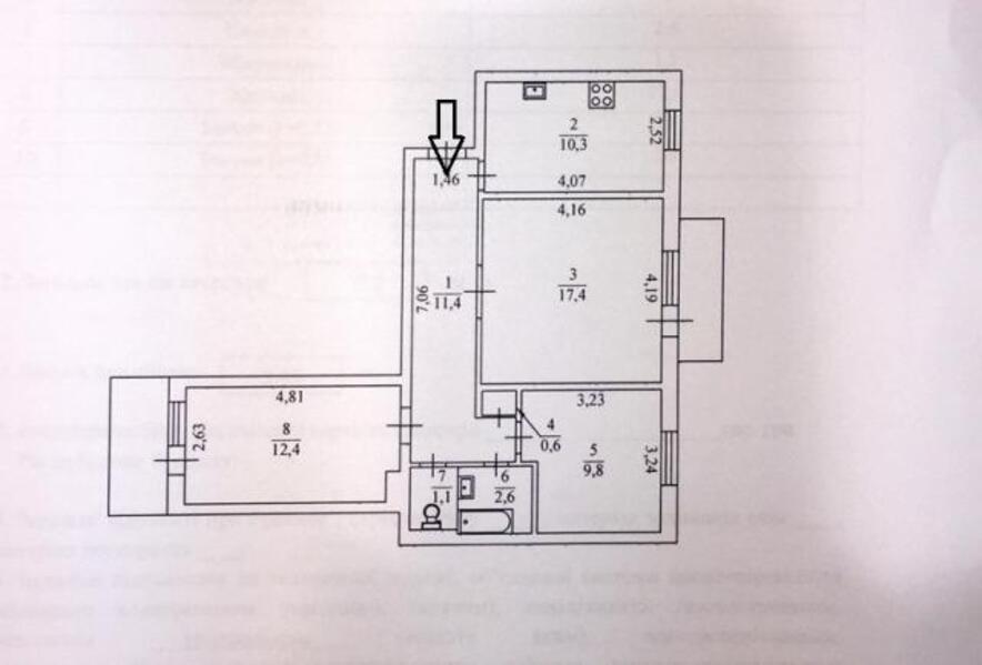 2 комнатная квартира, Харьков, Новые Дома, Ощепкова (494673 1)
