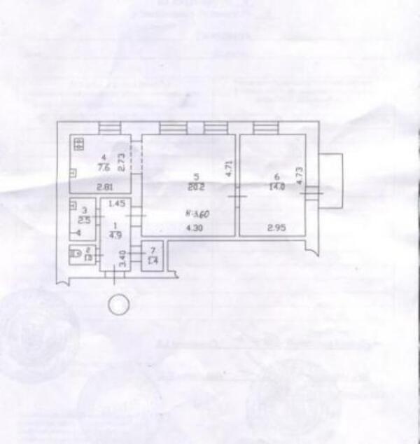 3 комнатная квартира, Харьков, ЦЕНТР, Московский пр т (494845 1)