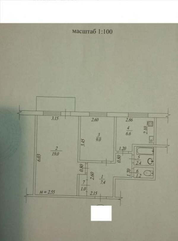 3 комнатная квартира, Харьков, Салтовка, Гвардейцев Широнинцев (495254 1)