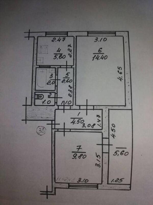 1 комнатная квартира, Солоницевка, Пушкина, Харьковская область (496577 1)