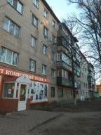 3 комнатная квартира, Солоницевка, Пушкина, Харьковская область (496898 1)