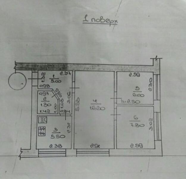 3 комнатная квартира, Яблоневая, Харьковская область (497197 1)