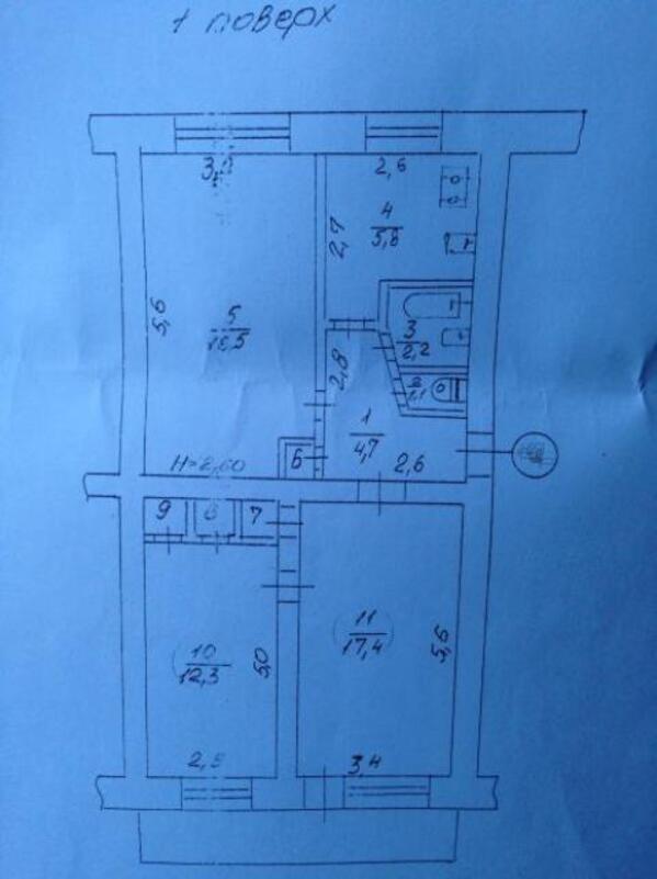 2 комнатная квартира, Харьков, Залютино, Старопрудная (497243 1)