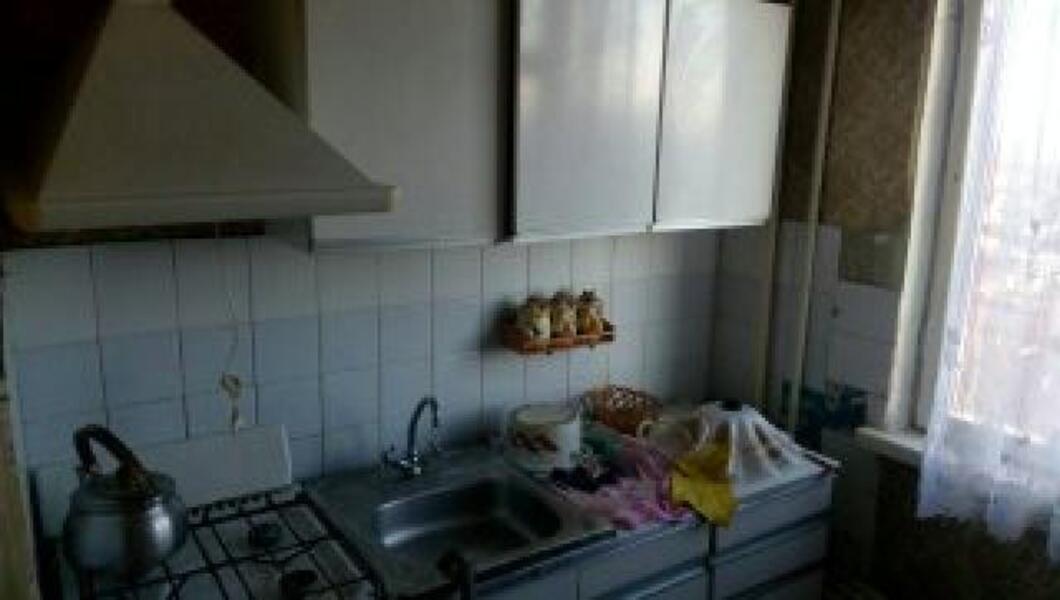Чкаловск онлайн доска объявлений продажа квартир недвижимость бесплатная доска объявлений новороссийск сдаю квартиру