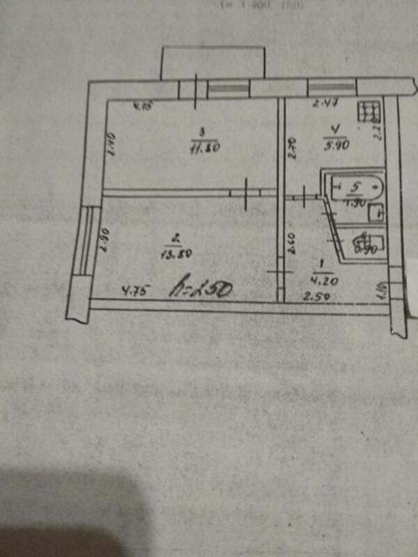 4 комнатная квартира, Солоницевка, Пушкина, Харьковская область (498251 1)