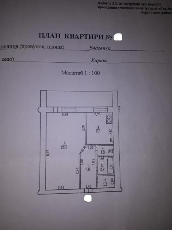 2 комнатная квартира, Харьков, Южный Вокзал, Конторская (Краснооктябрьская) (498754 1)