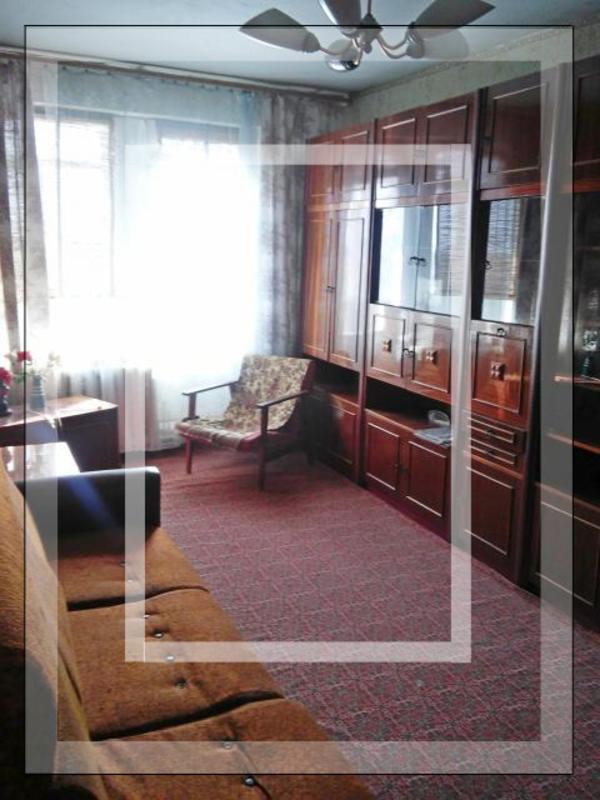 2 комнатная квартира, Чугуев, Авиатор мкр, Харьковская область (499012 5)