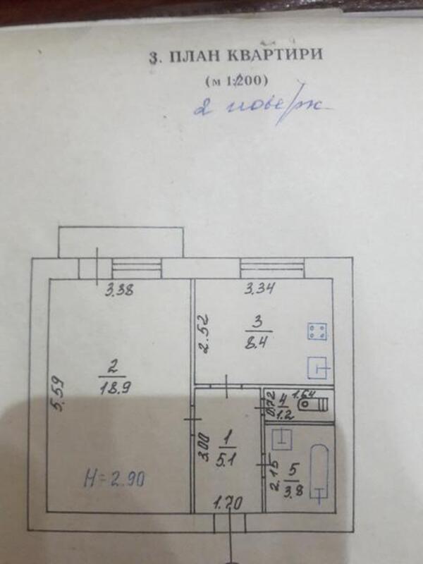 1 комнатная квартира, Харьков, Восточный, Электровозная (499195 1)