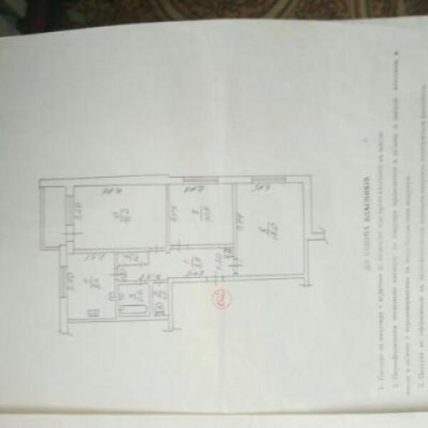 3 комнатная квартира, Харьков, Салтовка, Тракторостроителей просп. (499257 1)