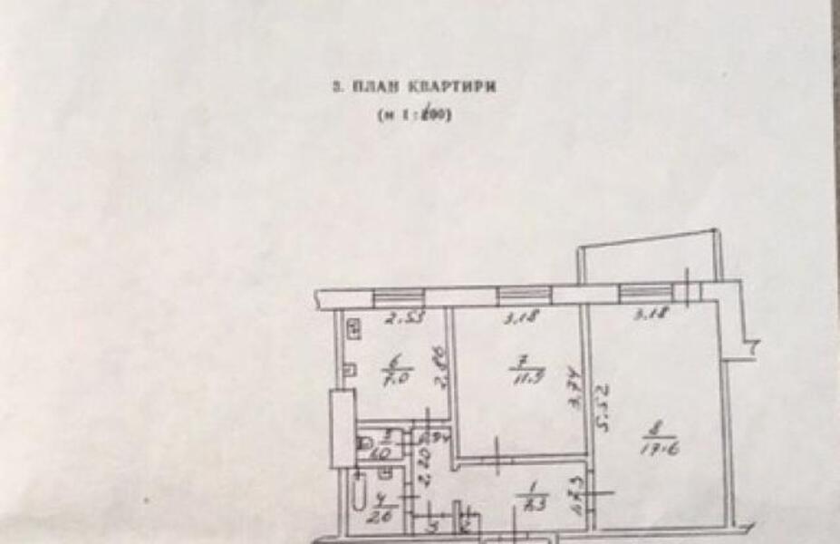 2 комнатная квартира, Харьков, ЦЕНТР, Веснина (499301 1)