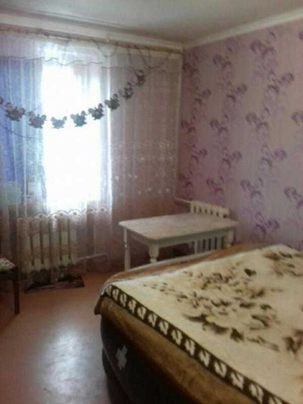 Комната, Харьков, Восточный, Электровозная
