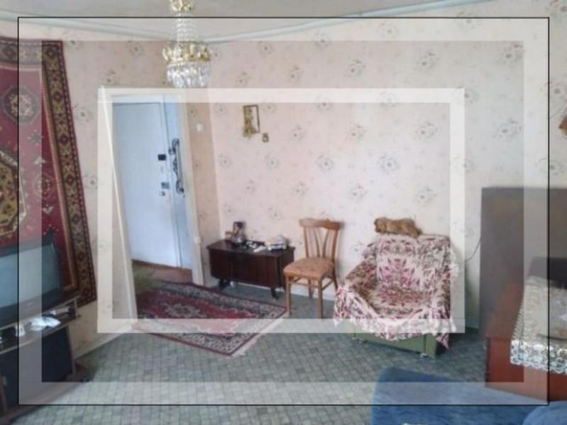 1 комнатная квартира, Харьков, ХТЗ, Мира (Ленина, Советская) (501643 1)