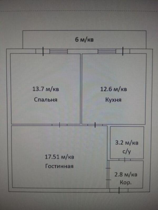 3 комнатная квартира, Харьков, Рогань жилмассив, Грицевца (501852 2)