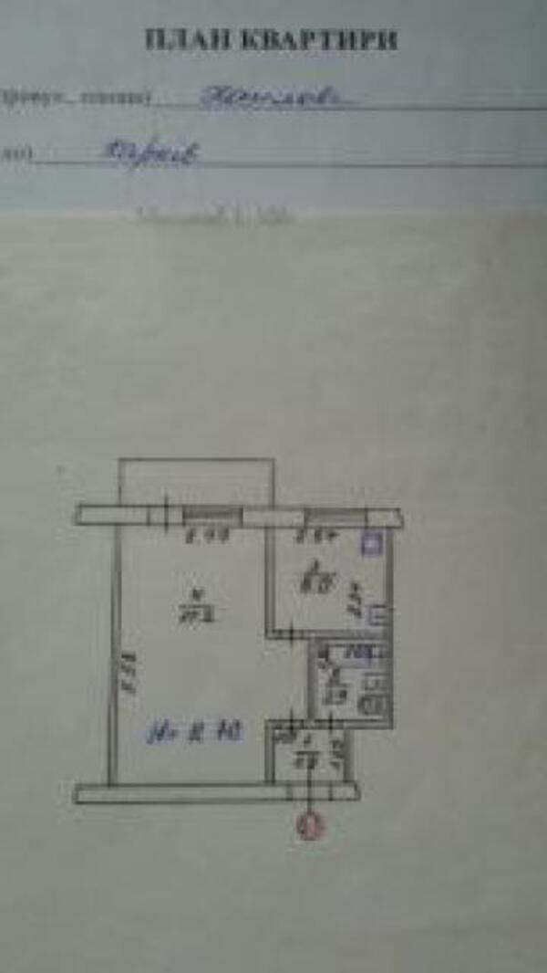 1 комнатная квартира, Харьков, ИВАНОВКА, Большая Панасовская (Котлова) (502134 2)